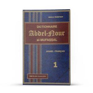 Dictionnaire Abdel-Nour Al-Mufassal (2 Tomes)