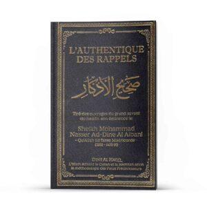 L'authentique des rappels   Cheikh Al-Albani   Dine Al Haqq
